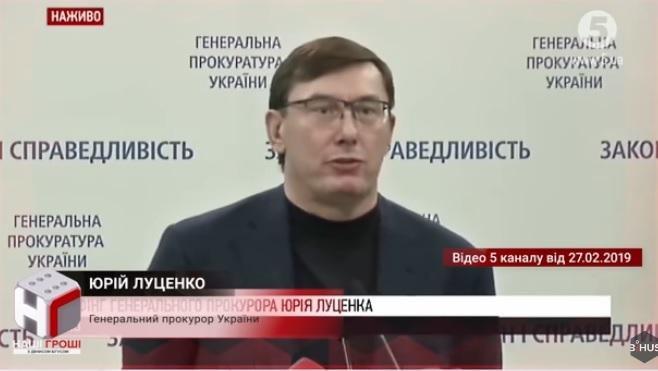 До розкрадань української оборонки причетна вся правоохоронна система України (відео)