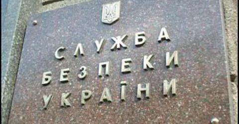 На Закарпатті СБУ викрила посадовця ДСНС, який закликав до порушення територіальної цілісності України