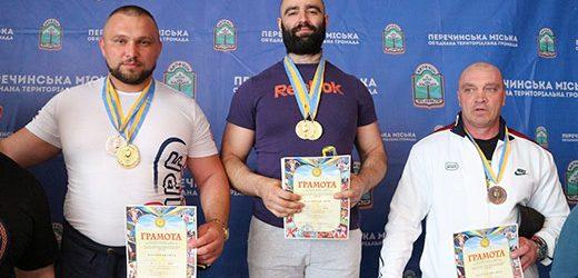 На Перечинщині відбувся чемпіонат Закарпаття з пауерліфтингу (фото)