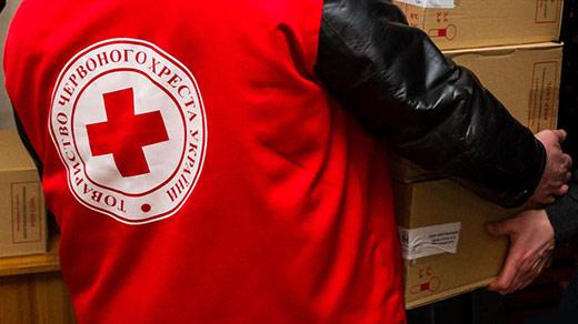Червоний Хрест запрошує закарпатців долучитися до благодійності