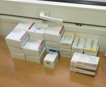 """На митному посту """"Ужгород"""" вилучено понад 5000 пігулок з психотропними речовинами"""