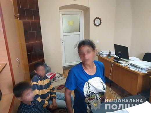 Працівники ювенальної поліції виявили в Ужгороді циганку, яка займалася жебрацтвом із використанням дітей