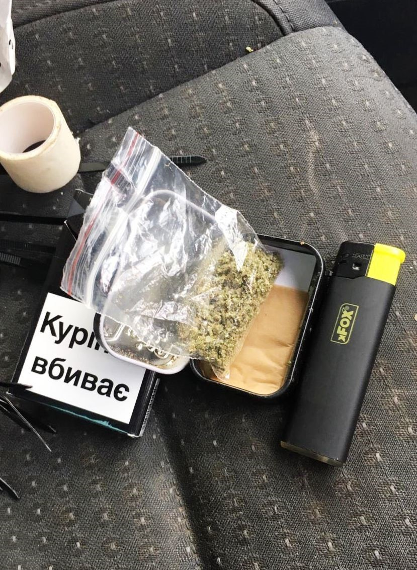 """На ПП """"Тиса"""" вилучили наркотики"""