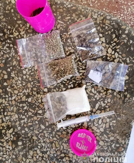 У мешканця Мукачівщини під час обшуку поліція знайшла наркотики