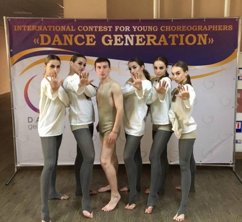 """Студети УжККіМ зайняли друге місце в Міжнародному конкурсі молодих балетмейстерів """"DANCE GENERATION"""""""