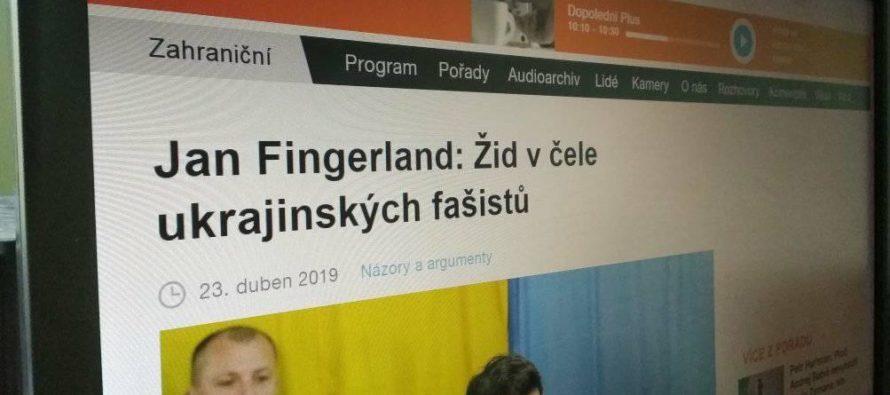 Žid на чолі українських фашистів, – чеське видання висміяло Україну