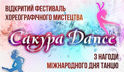 В Ужгороді Міжнародний день танцю відзначать хореографічним фестивалем