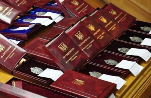 П'ятеро закарпатців отримали державні нагороди та почесні звання