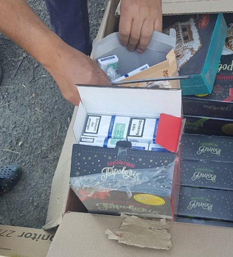 Закарпатські прикордонники виявили понад тисячу пачок цигарок у коробках з-під печива