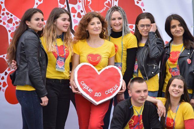 """Фінал акції """"Серце до серця"""" відбувся в Ужгороді (ФОТО)"""