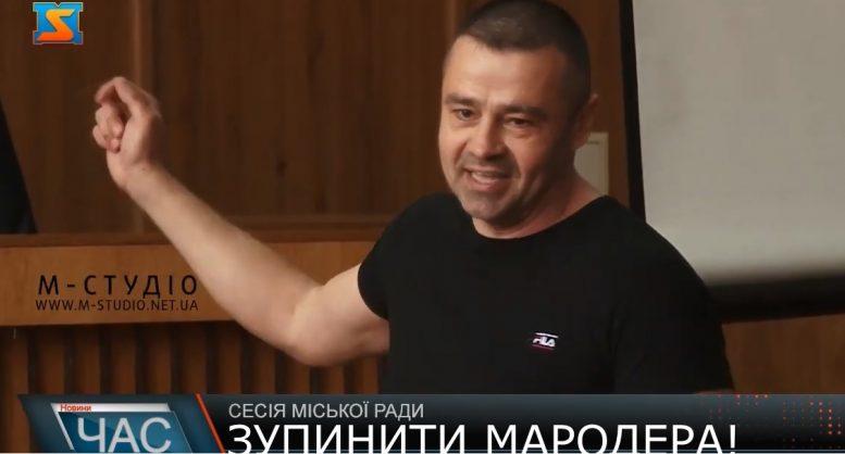 Ужгородських підприємців закликають зупинити мародера (відео)