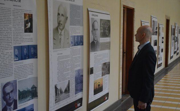 До Дня пам'яті та примирення в Закарпатській ОДА відкрито виставку про українців – в'язнів нацистських концтаборів