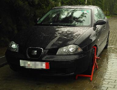 Прикордонники Чопського загону затримали автомобіль, що був у розшуку