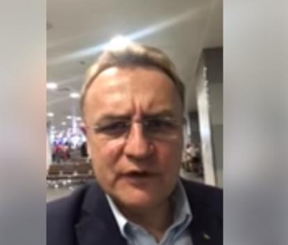 Садовий вимагає негайного відновлення авіасполучення з Ужгородом – це питання національної безпеки(відео)
