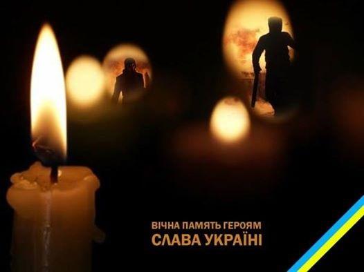 На ужгородській Кальварії поховали ветерана війни на сході України Андрія Васильковського