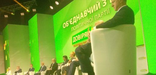 Ужгородський мер взяв участь у скандальному з'їзді партії Кернеса-Труханова (фото)