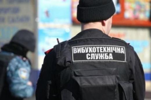 В Ужгороді надійшло повідомлення про замінування всіх медзакладів міста