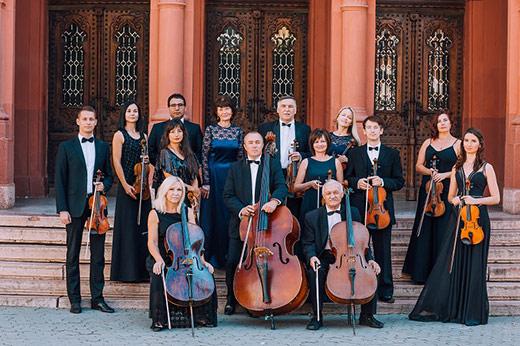 Ужгородців та гостей міста запрошують до філармонії на концерт камерного оркестру