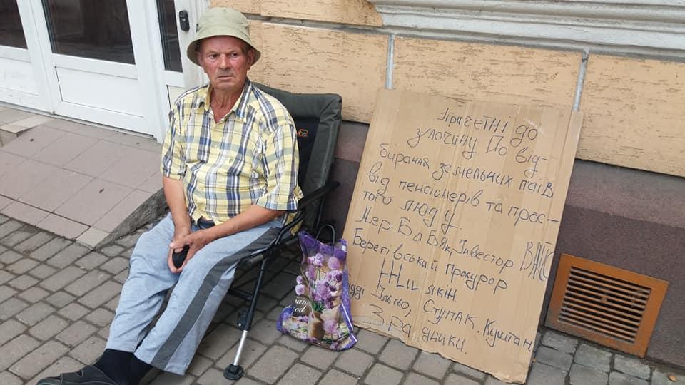 В Берегові перед міськрадою голодує дідусь (фото)