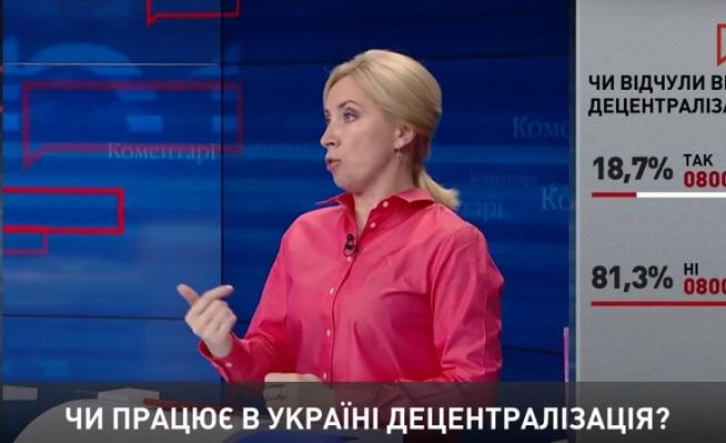 Заяви про сепаратистські настрої на Закарпатті суттєво перебільшені, – Верещук