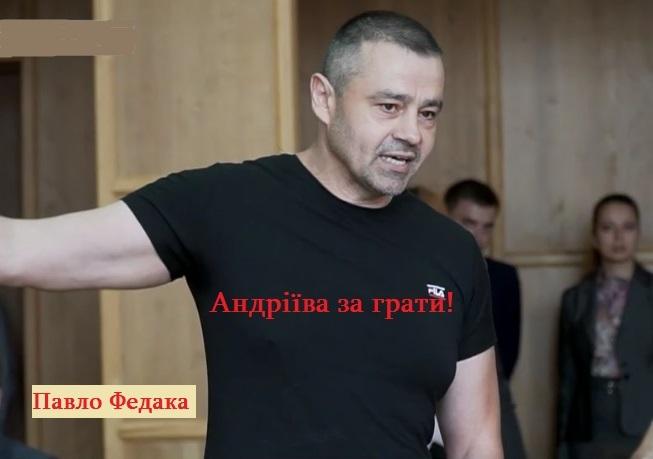 Прокуратура має всі підстави клопотати про відсторонення Богдана Андріїва з посади Ужгородського міського голови