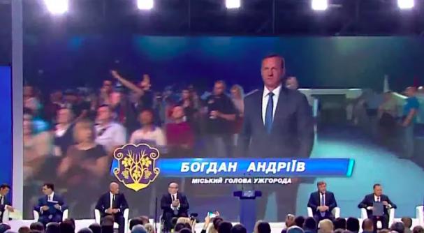 Ужгородський мер Андріїв – десятий номер Опозиційного блоку