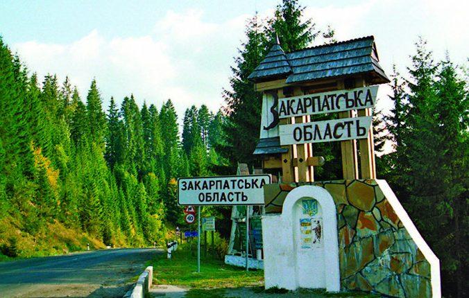 Лише чверть закарпатців хочуть жити в унітарній централізованій Україні