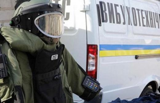 Рятувальники знову отримали повідомлення про замінування всіх держустанов, медзакладів та дитсадків Ужгорода