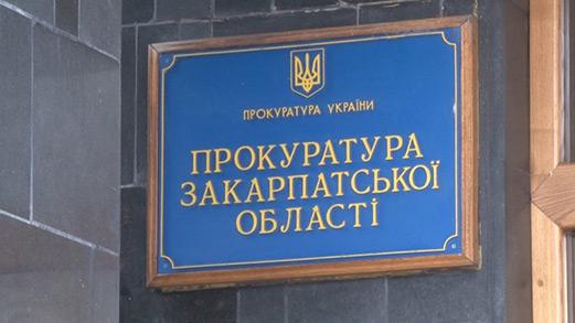 В Ужгороді прокуратура погодила підозру затриманому ґвалтівнику