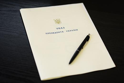 Президент підписав указ про заходи для ліквідації наслідків негоди на Закарпатті