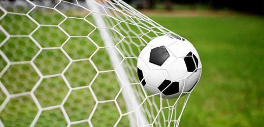 В Ужгороді гратиме національна збірна з футболу – УАФ