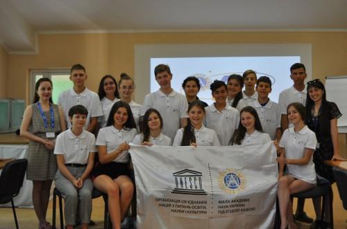 На Закарпатті провели Міжнародну літню школу «Copernicus»