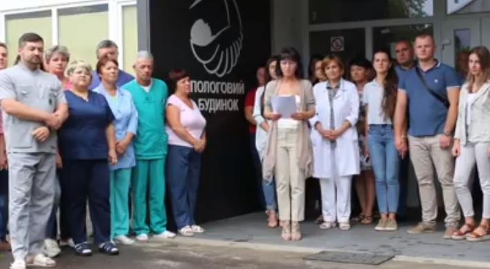 Колектив Ужгородського пологового будинку заявив про залякування зі сторони міського голови Богдана Андріїва (відео)