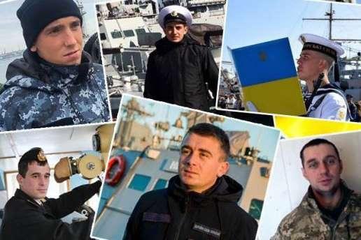 На Театральній в Ужгороді відбудеться акція на підтримку полонених українських моряків