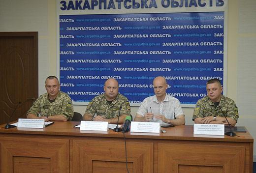 На Закарпатті восени проведуть масштабні військові збори резервістів та військовозобов'язаних