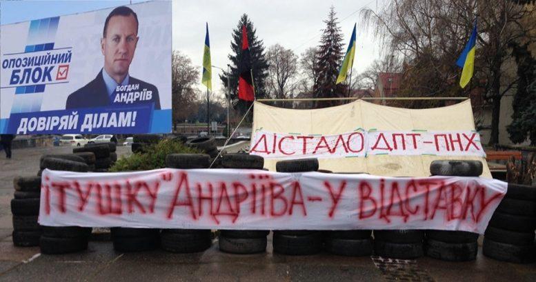 З наступного тижня знову стане актуальним питання відставки Ужгородського міського голови Богдана Андріїва