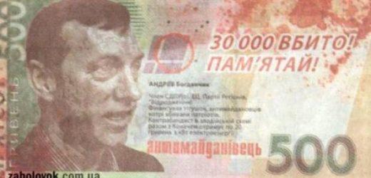 В Ужгороді брати-мародери успішно завершили підкуп виборців (відео)