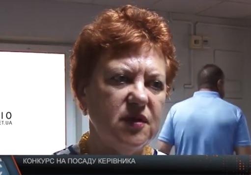 В Ужгороді провели незаконний конкурс на керівника Ужгородської міської поліклініки (відео)