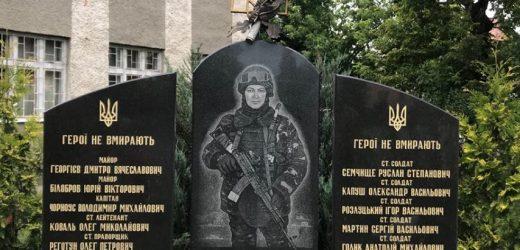 Криворукі працівники Ужгородського міського голови Андріїва нездатні доглядати за меморіалом загиблим воїнам АТО (відео)