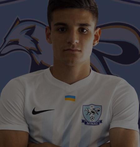 """Футбол: у складі закарпатського """"Минаю"""" з'явився ще один бразилець"""