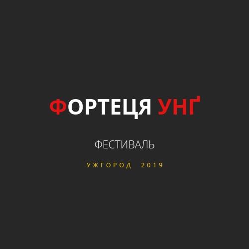 В Ужгороді у вересні пройде фестиваль старовинної музики