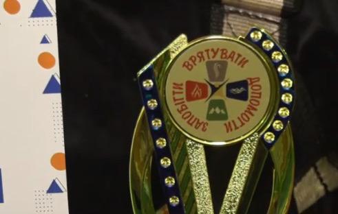 """На Всеукраїнських змаганнях """"Школа безпеки"""" юні рятувальники із Закарпаття вибороли друге місце"""