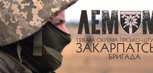 128-ма бригада запрошує на День відкритих дверей