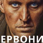 До Дня Незалежності в Ужгороді відбудеться відкритий кінопоказ