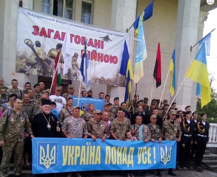 Закарпатців запрошують долучитися до V Всеукраїнського форуму учасників бойових дій на сході України «Загартовані війною»