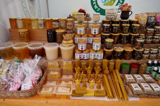 В Ужгороді розпочався медовий фестиваль-ярмарок