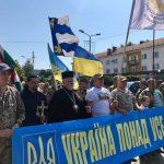 На Закарпатті відбувся форум учасників бойових дій на сході України «Загартовані війною» (відео)
