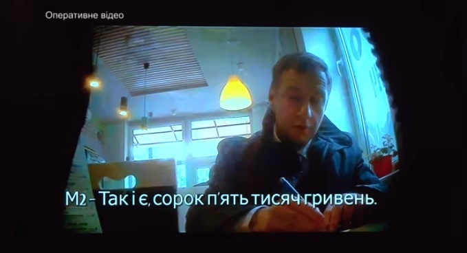 Правозахисники продовжують моніторити справу про отримання хабара екс-заступником мера Ужгорода Цапом