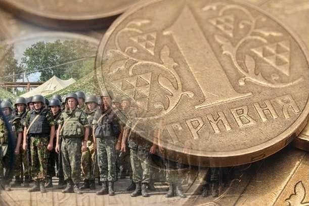 Понад 150 млн грн сплатили закарпатці на підтримку армії