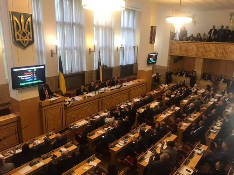 Закарпатська обласна рада ухвалила перспективний план формування об'єднаних територіальних громад